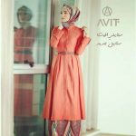 Avit hijab fashion