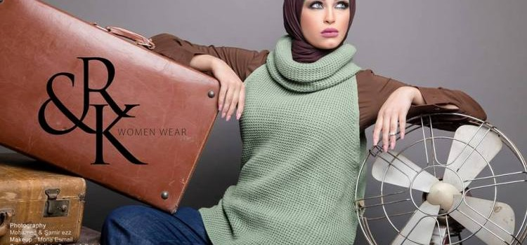 Winter hijab by R&K store