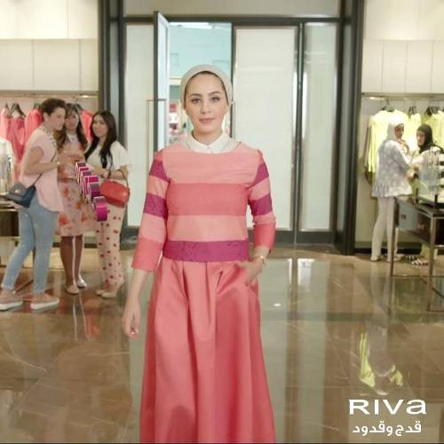 asia akf riva fashion