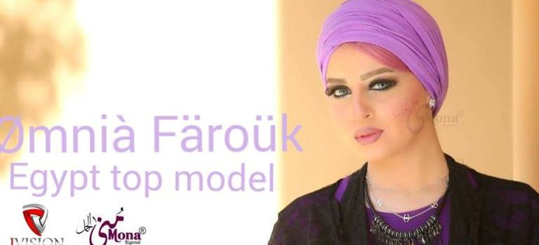 Egyptian model Omnia Farouk the Barbie girl