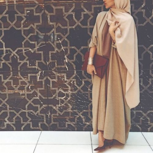 How To Style Your Abaya Cardigan For Ramadan Just Trendy Girls