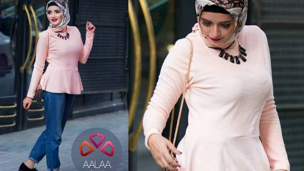 Aalaa designs winter 2017